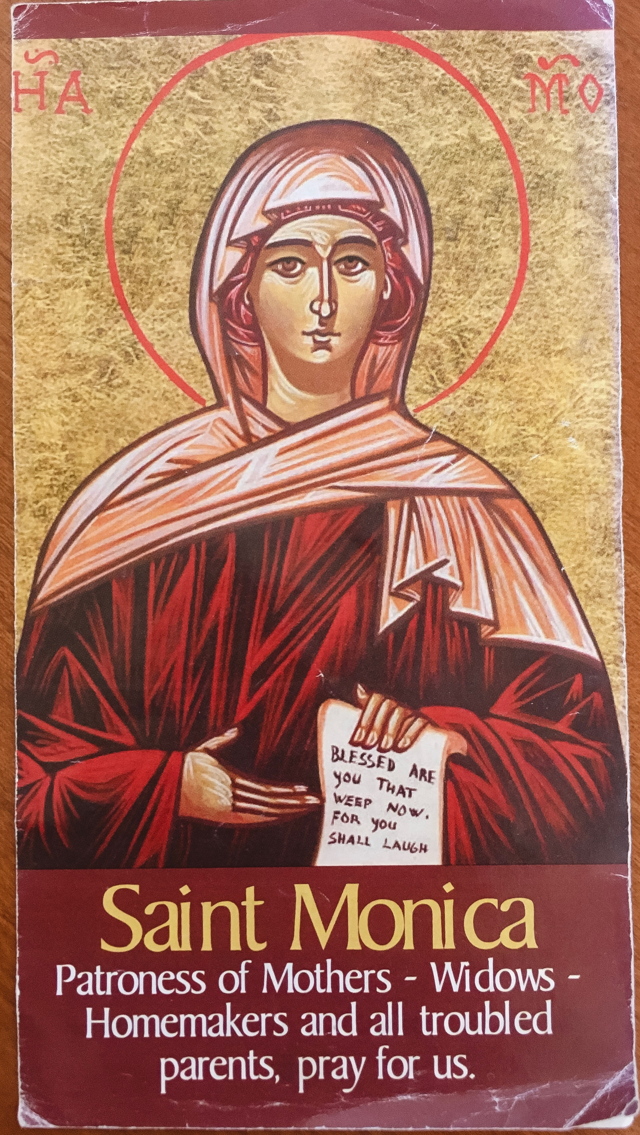 Prayer at childbirth and the help of the image of the Virgin